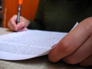 application essay topics